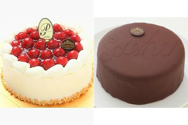最高級洋菓子 シュス木苺レアチーズケーキ 15cm & ウィーンの銘菓ザッハトルテ 12cm セットの画像1枚目