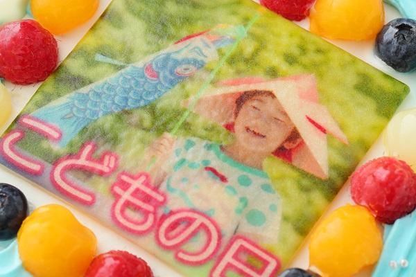こどもの日 メッセージが入る写真ケーキ 5号 15cmの画像6枚目