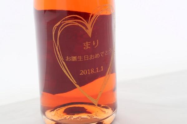 【名入れ酒】発砲ワイン ロゼのモンテベッロの画像1枚目