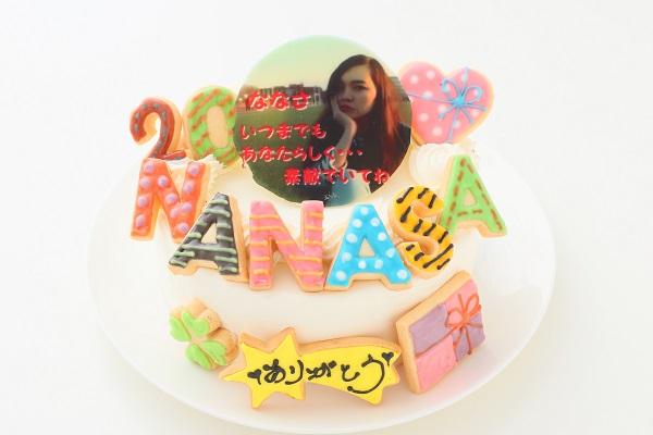 フォトデコレーションLOVEアイシングケーキ 純生クリーム 4号 12cm