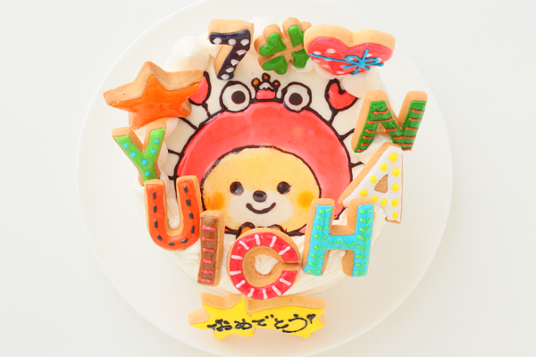 イラストケーキ アイシングクッキーケーキ 純生クリーム 4号 12cm ギフトに最適の画像1枚目