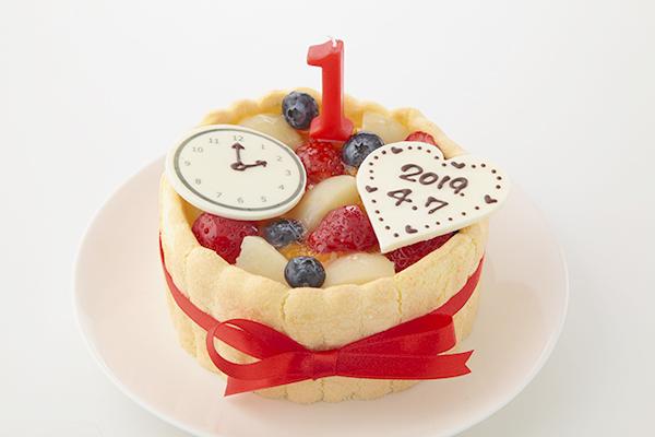 Birth time付き 4号 豆乳クリームのファーストバースデーケーキの画像1枚目