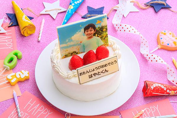 写真ケーキ 苺たっぷり!生クリームフォトデコレーションケーキ 4号 12cm