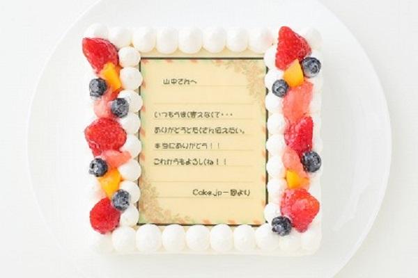 お手紙ケーキ 5号 15cmの画像2枚目