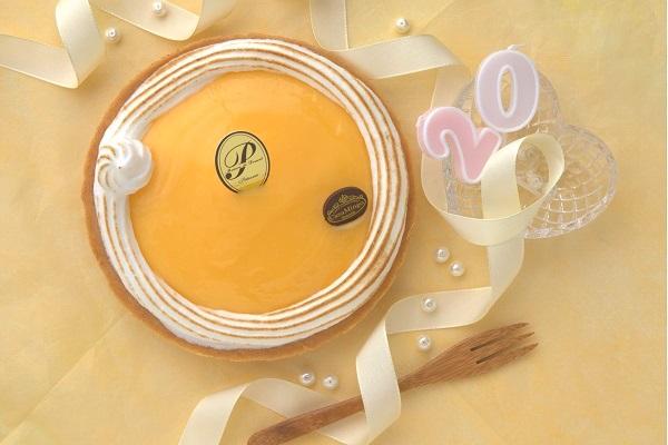 【期間限定商品】最高級洋菓子 タルト・オー・シトロン レモンのタルト 15cmの画像1枚目