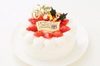 クリスマスケーキ2018 みんな大好き生クリーム苺デコレーション 5号 15cm