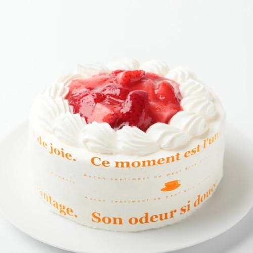 卵・乳製品除去可能 バースデーケーキ 4号 12cm