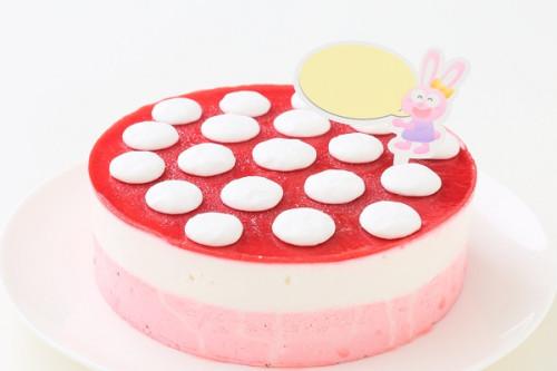 卵・乳製品・小麦粉除去可能 米粉 ラズベリーヨーグルト ホールケーキ 5号 15cm
