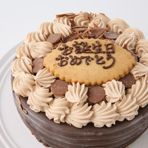 とろけるチョコレートケーキ 5号 15cm