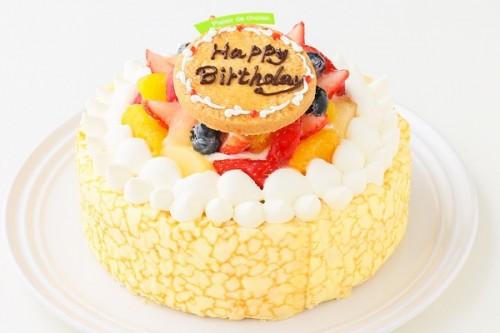 やわらか生地にたっぷりフルーツ☆クレープケーキ 5号 15cm