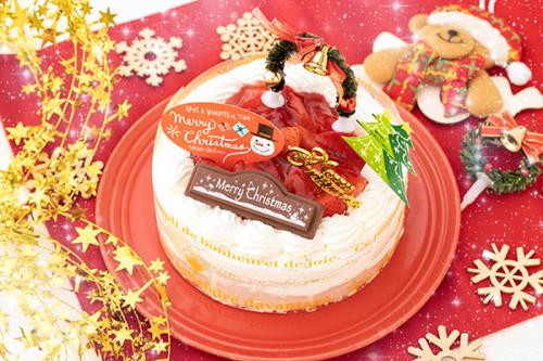 クリスマスケーキ2019 卵除去 卵を使用していないXmasケーキ 4号 12cm