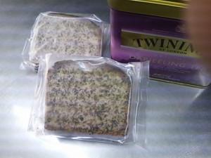 低糖質紅茶パウンドケーキ