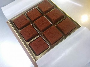 低糖質生チョコ 9個入り