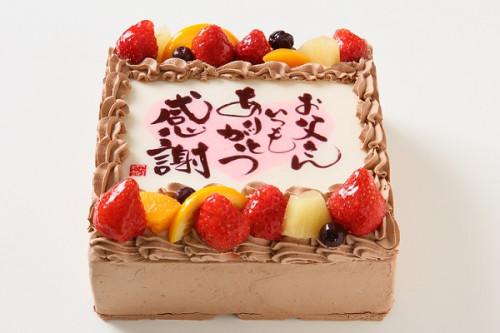 お父さんへ メッセージケーキ チョコ生 S 15cm×15cm