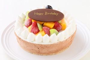 たっぷりフルーツのチョコアイスケーキ 5号 15cm