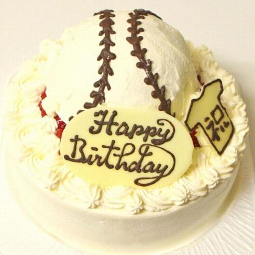 野球ボールケーキ5号 15cm