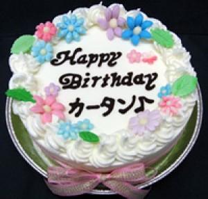 ジェラートケーキ アレンジ 5号 15cm