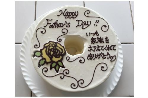 父の日2019 お手紙ケーキ 直径21cm