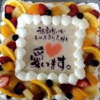 バレンタインメッセージケーキ 生クリーム Sサイズ 15cm×15cm