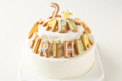 HAPPY BIRTHDAYアイシングクッキー付き ナンバーアイシングクッキーデコレーションケーキ 5号 15cm S