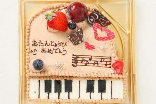 ピアノケーキ  5号 15cm