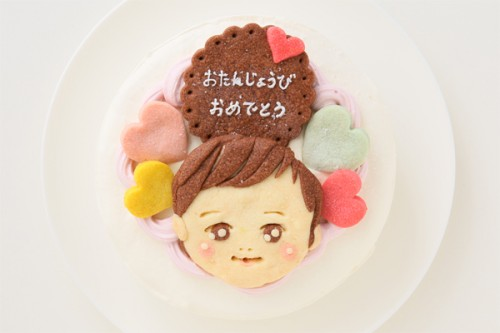 似顔絵クッキーのデコレーションケーキ 生クリーム☆国産小麦粉と安心材料 5号 15cm