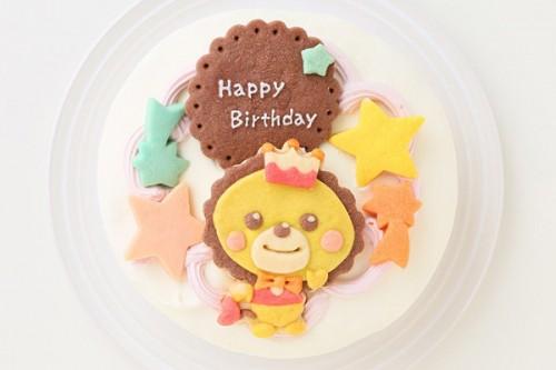 卵・乳製品除去可能 キャラクタークッキーのホワイトデコレーションケーキ☆国産小麦粉と安心材料 5号 15cm