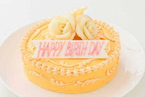 5種類の味から選べる フラワーケーキ オレンジ 4号 12cm
