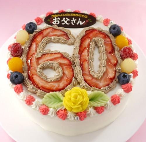 数字ケーキ 5号 15cm