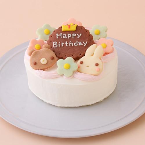 卵・乳除去可能 ファーストバースデーケーキ☆国産小麦粉と安心材料 4号 12cm