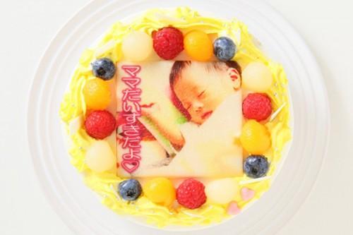 メッセージが入る写真ケーキ 5号 15cm
