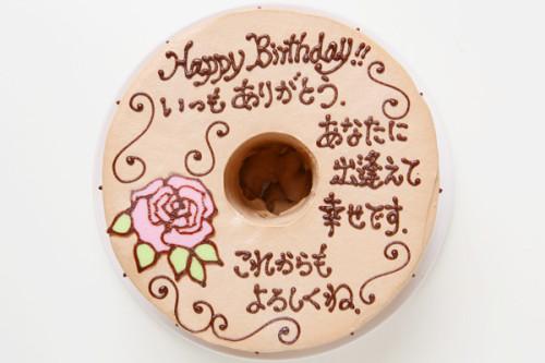 お手紙ケーキ チョコ生クリーム 愛、感謝、お礼、思いをのせて 直径17cm