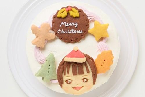 クリスマスケーキ2018 卵・乳製品除去【イラスト1体顔のみ】国産小麦粉使用 似顔絵クッキーのクリスマスデコレーションケーキ 4号 12cm