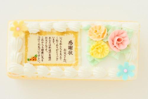 感謝状(メッセージ)生クリームケーキ 約18cmx約7.5cm(高さ)約7cm
