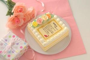 感謝状(メッセージ)生クリームケーキ  約15cmx約14cm(高さ)約7cm