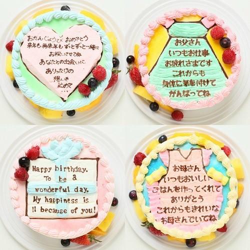 タイプ別メッセージケーキ ハート、プレゼントボックス、ネクタイ、エプロン 5号 15cm