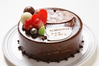 バレンタイン限定 トリュフチョコケーキ 4号 12cm