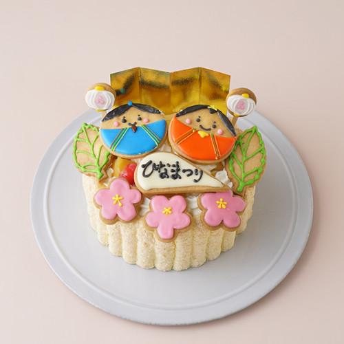 ひなまつり2021 初節句に!乳幼児向けアイシングクッキー添えひなまつりデコレーション 5号 15cm