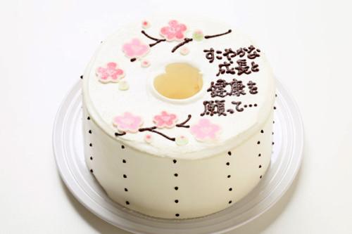 桃の花のお手紙ケーキ 直径17cm ひなまつり限定