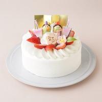 ひなまつり限定 苺のデコレーションケーキ 5号 15cm