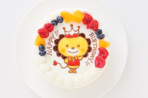 イラストケーキ 生クリーム 5号 15cm