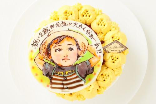 お野菜畑のヨーグルトクリームケーキ(カボチャ)似顔絵 4号 12cm