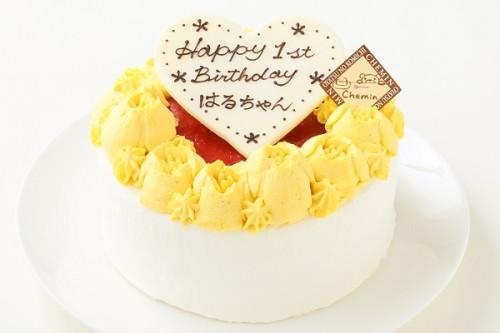 お野菜畑のヨーグルトクリームケーキ(カボチャ)4号 12cm