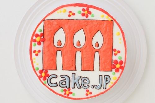 企業ロゴ&ブランドロゴケーキ(丸型)5号 15cm