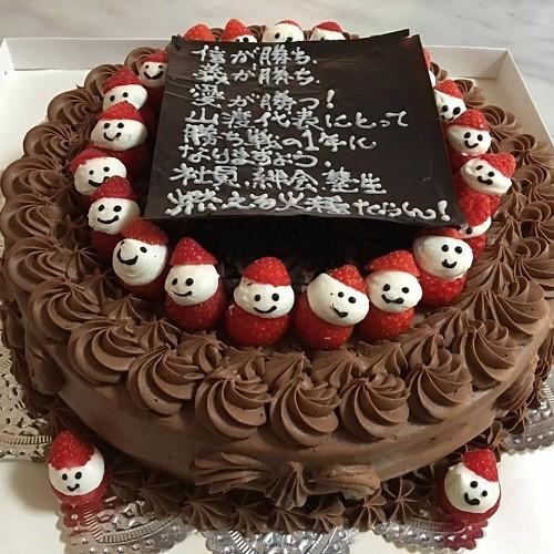 メッセージ苺チョコデコレーション 9号 27cm
