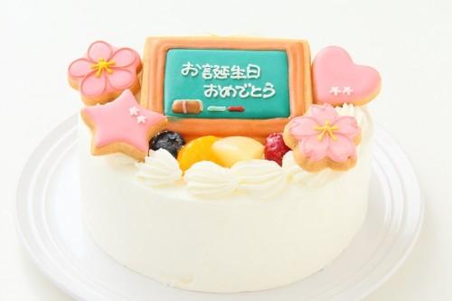こくばんメッセージケーキ 4号 12cm