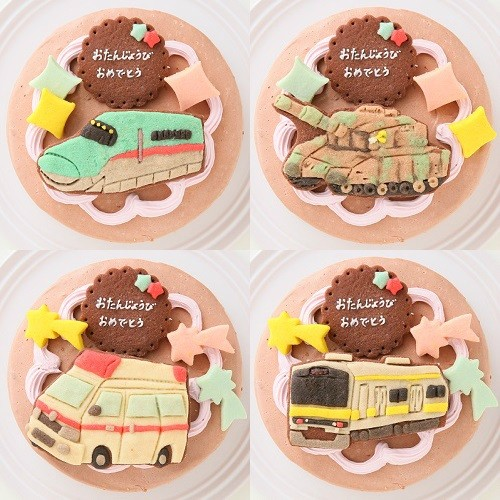 乗り物クッキーのデコレーションケーキ チョコレート☆国産小麦粉と安心材料 5号 15cm