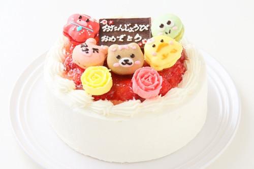 動物マカロン苺ショートケーキ 5個付き 5号 15cm