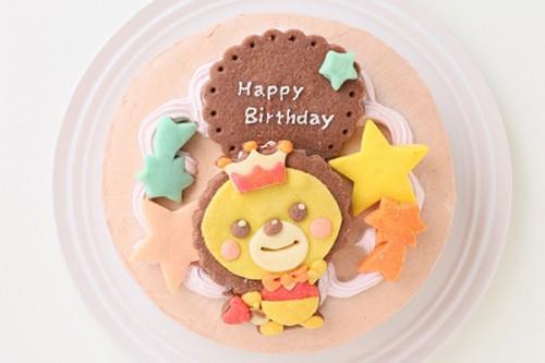 キャラクタークッキーのチョコ生クリームデコレーションケーキ☆国産小麦粉と安心材料 4号 12cm