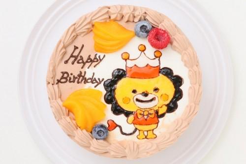 フランボワーズオリジナル イラストケーキ チョコ生 5号 15cm